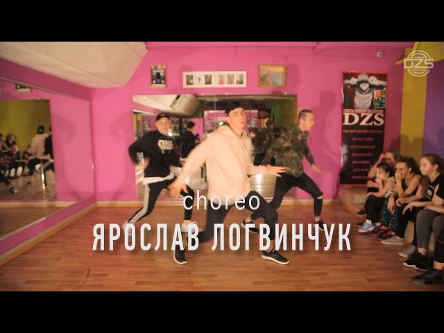 Choreo by Ярослав Логвинчук | Limp Bizkit - Rollin' (Bryant King's Remix) |DZS