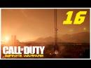 Последний рубеж Call of Duty Infinite Warfare - №16