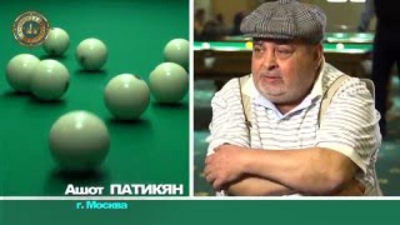 Международный турнир ЛЕГЕНДЫ СССР