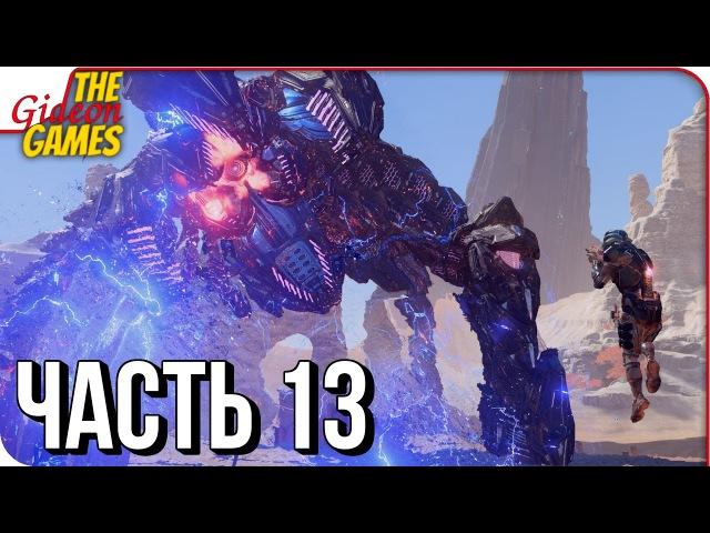 ANDROMEDA: Mass Effect ➤ Прохождение 13 ➤ АРХИТЕКТОРЫ