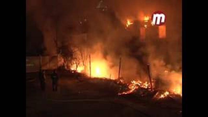Пожар на Каландаришвили