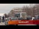 Ученица автошколы попала в ДТП во время урока по вождению