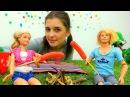 Кукла Барби и Кен идут на 🍢 ПИКНИК! Видео для девочек про кукол. Видео Игрушки к...