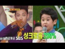 World Changing Quiz Show 세바퀴 - Choi rowoon sang the Big Bang BAEBAE 20150724