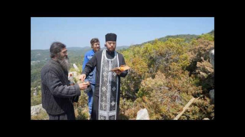 Воздвижение Креста над Русским на Афоне Свято-Пантелеимоновым монастырем (2013 г.)