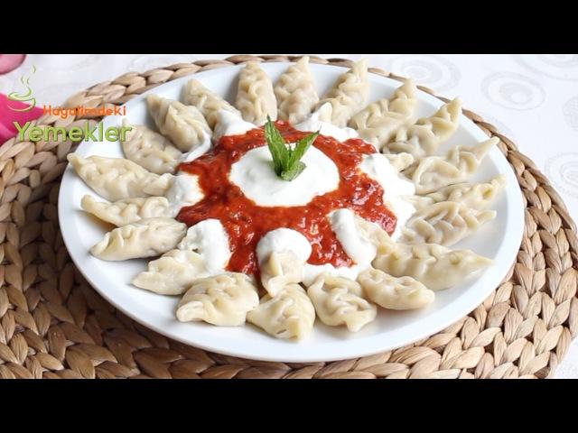 Манты с мясом Çerkez Mantısı (Haluj veya Hingel) - Hayalimdeki Yemekler