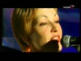 Алла Пугачева - Творческий вечер Александра Зацепина (2002)