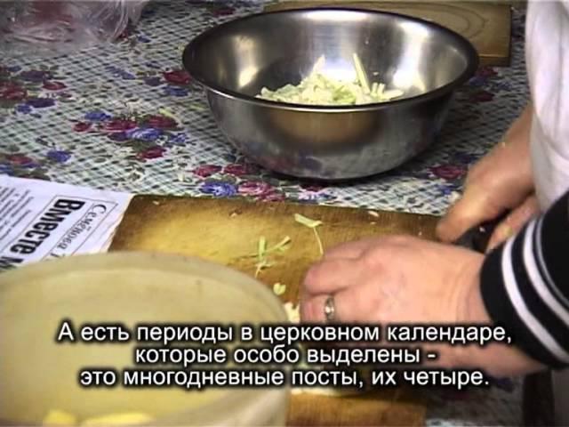 Vestnik 24 О значении поста