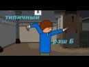 CSGO мультик Timon and Cat обычный раш Б короткая зарисовка