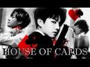 BTS House of Cards ♣ Crime AU Fanfic Trailer