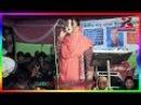 Ore Jar Premete Mojnu Rupe Nejei Rabbana by Shathi Bandari | bangla folk song 2017 | baul gaan 2017