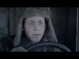 ЗИМА 1941 Фильм про войну.