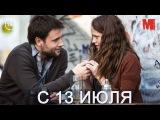 Дублированный трейлер фильма «Берлинский синдром»