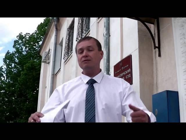 ФИАСКО ПРОКУРОРА: Особо опасный юрист Сергей Земцов - уголовное дело в мусорную ...