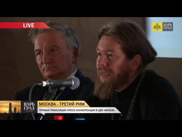 О ереси жидовствующих. Епископ Тихон Шевкунов.