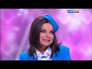 Наташа Королева москва одесса новогодняя ночь на первом 2017