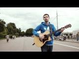 Noize MC спел в Парке Горького (Live HD)