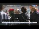 Новости на «Россия 24» • В Большом театре началось прощание с Зурабом Соткилавой
