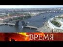 ВПетербурге идет подготовка кглавному военно-морскому параду, вкотором прим
