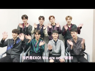 170620 EXO Chanyeol @ SMTOWN Special Stage in Hong Kong Greeting Message
