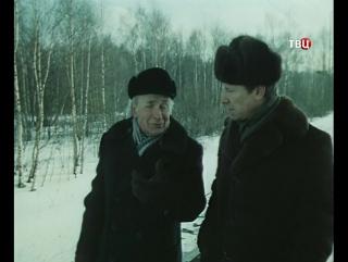 Визит к Минотавру (1987) 5 серия – детективный киносериал.