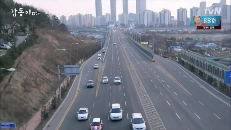 MV 에브리싱글데이 Rush Gap Dong 갑동이 OST