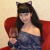Natasha Eroshkina