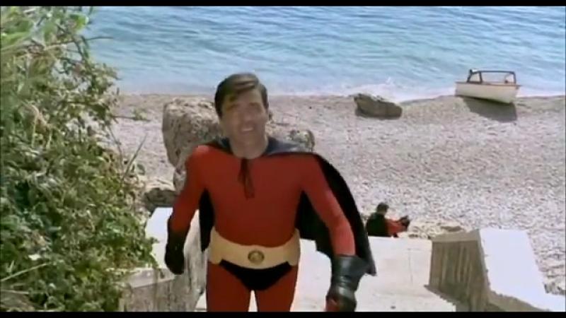 The Three Fantastic Supermen 1967