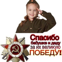 Светлана Чиркова