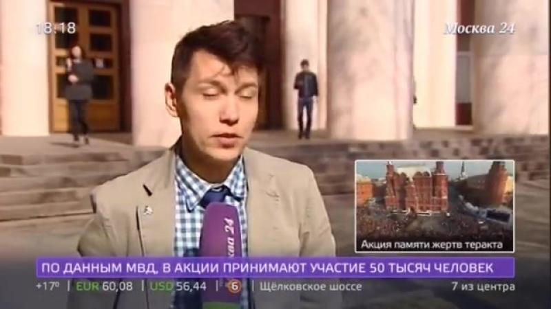 С.Н. Сатышев на телеканале Москва - 24 Перекресток в районе Марьина роща оснастили новым знаком