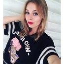 Алёна Кузьмина фото #16