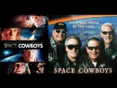 Космические ковбои / Space Cowboys 2000.