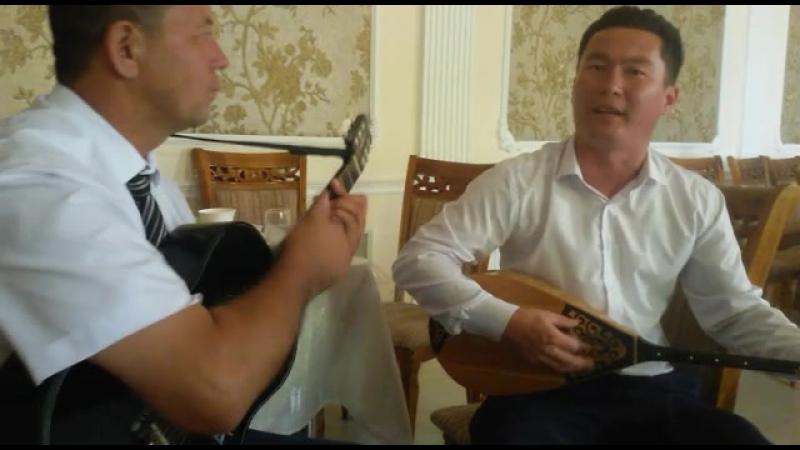 Kudaybergen Dombira i Gitara