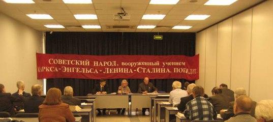 Съезд граждан ссср фото 567-496