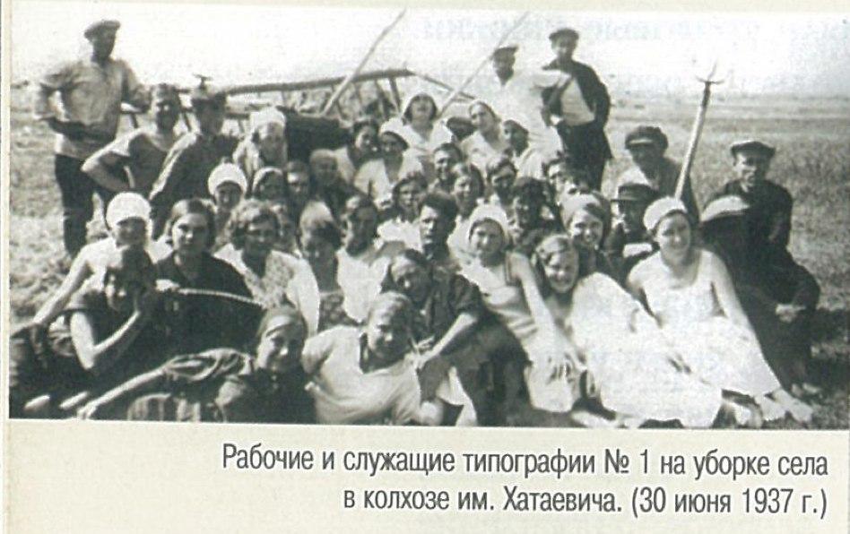 Газета ярмарка плюс самара знакомства объявления мобильные знакомства иркутск phpbb