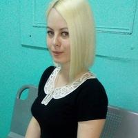 Аня Килияну