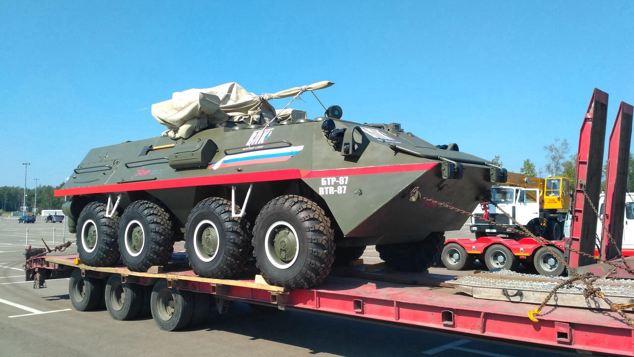 Armija-Nemzetközi haditechnikai fórum és kiállítás MmoT-EIs9uI