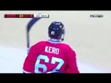 5-я шайба Керо в сезоне 2016/17 (27.02.2017)