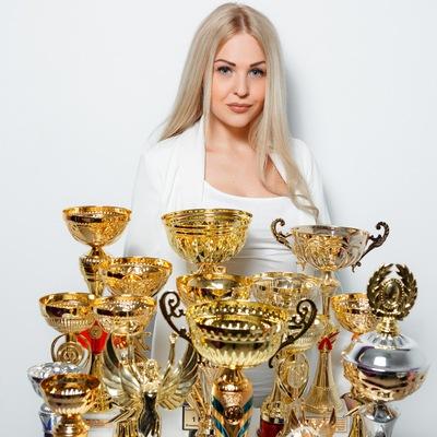 Катерина Кобзева