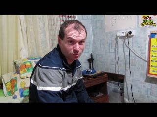 Семья Бровченко.  (02.17г.) У нас были интересные гости. Знакомство, пикник в лесу.