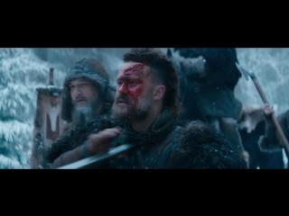 викинг