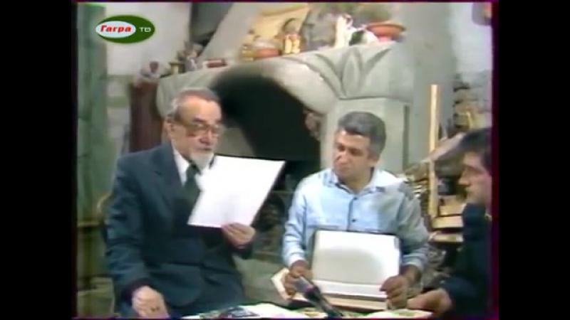 Абхазская письменность 3 тысячелетие до нашей эры.