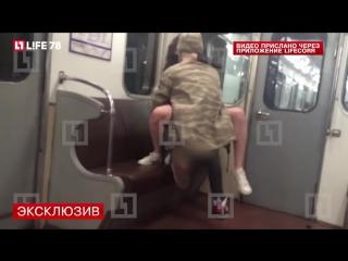 Раздвинула ноги в питерском метро (сиськи жопа крутит киской бритая киска не порно голая школьница секс)