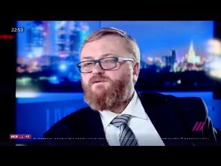 Депутат Милонов о «спидозном апокалипсисе» и о «выдуманных» пытках геев в Чечне