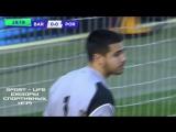 Юношеская Лига УЕФА, 1 4 финала.Барселона - Порту 2-1 обзор матча 07.03.2017