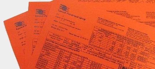 Усть-Илимцы получили расчётки за коммуналку с завышенными суммами