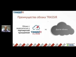 DSSL - Presale