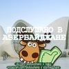 Подслушано в Баку   Азербайджане