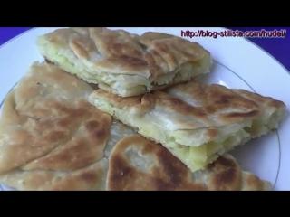 Плацинды молдавские с картошкой