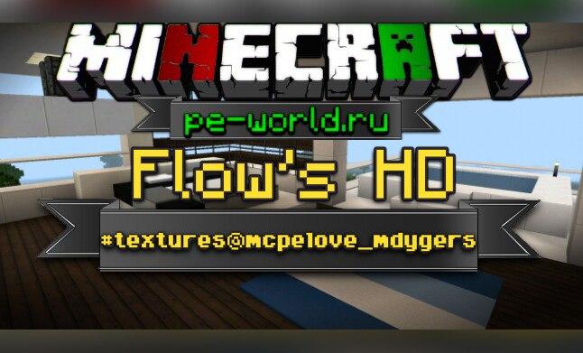 Превью для «Текстур-Пак Flow's HD[64x64] | Minecraft Pocket Edition 1.0.0.7 (update)»